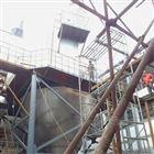 QFN-ZL生产系列大型 生产用喷雾造粒干燥机 生产厂家