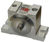 美国Vibco液压振动器 马达 电机