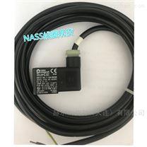 德國NASS線圈 工具