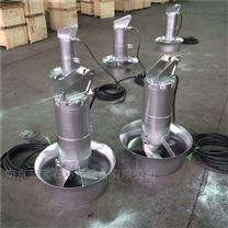 水处理工艺潜水搅拌机QJB2.5/8-400/3-740