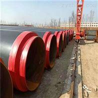 219聚氨酯直埋焊接保温管道
