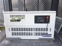 高原用15kw静音汽油发电机