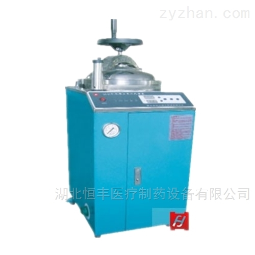 立式压力蒸汽干热灭菌器