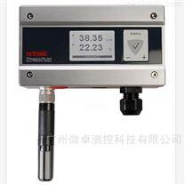 罗卓尼克HF520-WB高精度墙挂型温湿度变送器