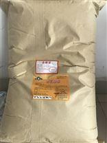 山東供應防霉劑雙乙酸鈉解決牧場低乳脂率