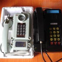 矿用本质安全型按键电话机