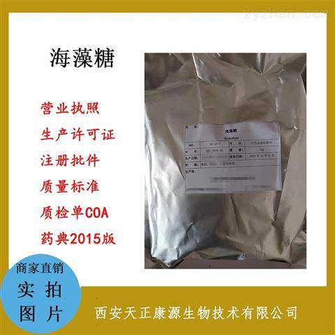 药用级焦亚硫酸钠用途500g起