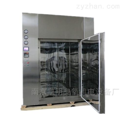 南京負壓脈動臭氧滅菌箱