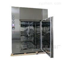 南京负压脉动臭氧灭菌箱