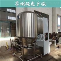 磷酸二甲酯干燥機