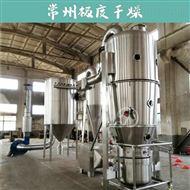 板藍根顆粒干燥機