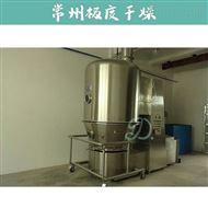 吸水樹脂干燥機