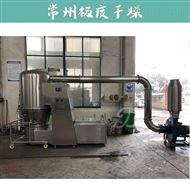 鄰氯苯甲酸干燥機