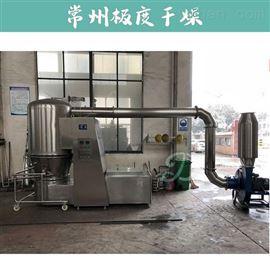邻氯苯甲酸干燥机