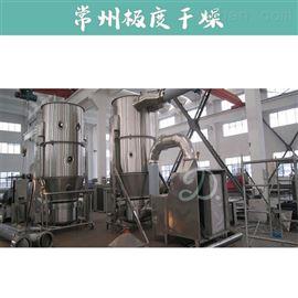 合霉素干燥机