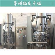 明礬干燥機