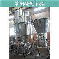 沖劑顆粒干燥機