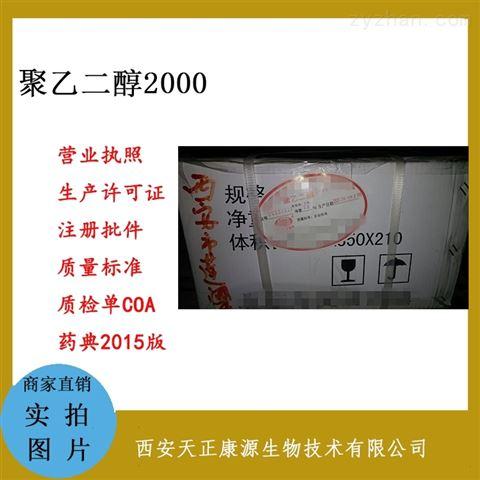 供应药用级精致玉米油中国药典
