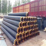 DN500集中供热预制直埋式保温管道