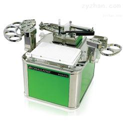 Mantis V3.3Formulatrix Mantis(绿螳)微量移液工作站