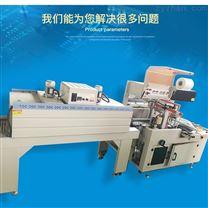 日用品套膜收縮機 熱收縮包裝機 生產廠家