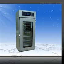 医用低温器械干燥柜