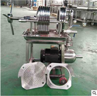 不锈钢多层板框压滤机