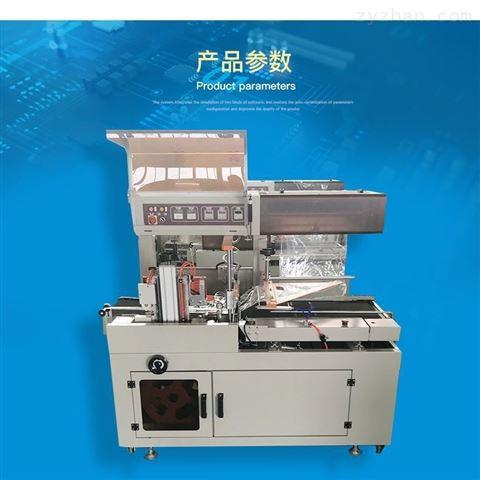 L型热收缩包装机 纸盒塑包机 厂家直销