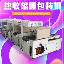 产品外层透明膜包装机