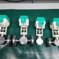 针型高压电动调节阀 小口径螺纹电动阀