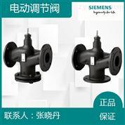 西門子電動調節閥VVF53.32-16