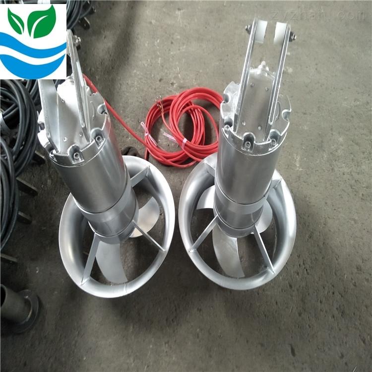 水力混合器潜水搅拌机
