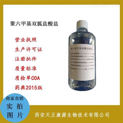 医药级磷酸二氢钠有质检单资质全