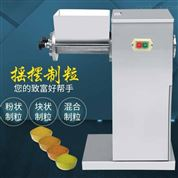 广东小型摇摆式制粒机正品批发,食品造粒机