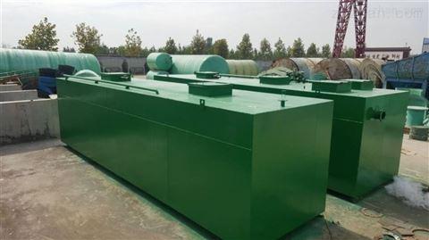 贵州地埋式小型医院污水处理设备