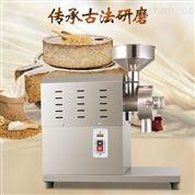 家用小型五谷杂粮磨粉机