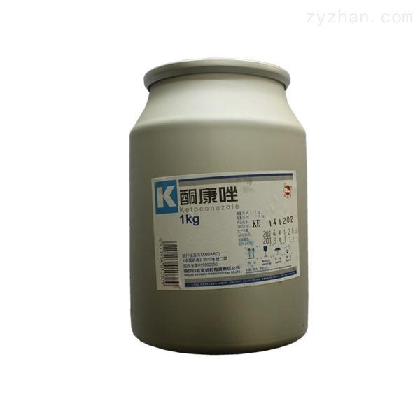 医药级酮康唑 药典级抗菌类原料标准