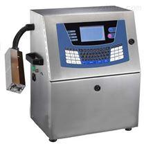 英德小型喷码机点阵式喷印字符打码机供应