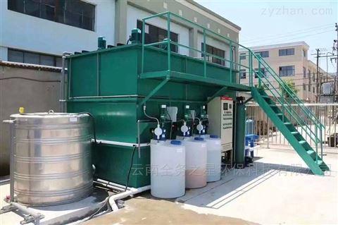 昆明贵州宾馆床单清洗废水处理设