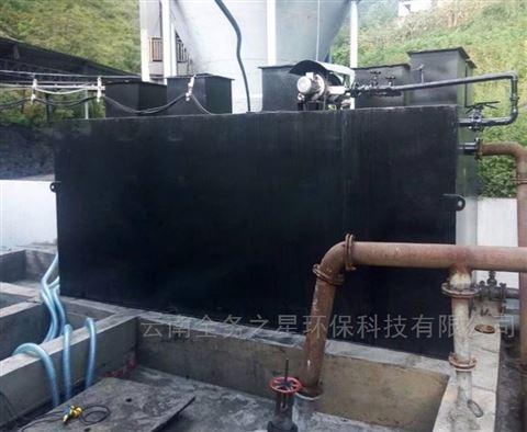 云南MBR膜一体化污水处理设备