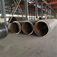 DN450聚氨酯地埋防腐供暖保温管