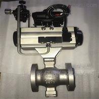 VQ647F-16P不锈钢V型气动球阀