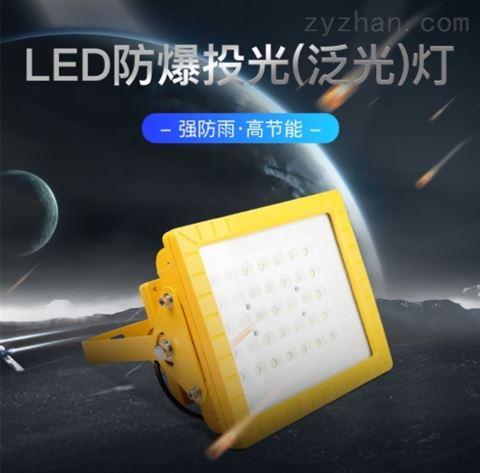 声光控LED防爆灯