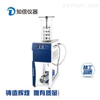 上海知信冷冻干燥机实验室果蔬冻干机