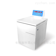 XZ-21K高速冷冻离心机