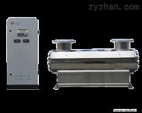 超声波紫外线杀菌器二代产品