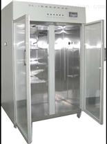 醫用層析冷柜廠家直銷