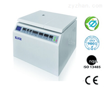 简阳市KL05RF低速冷冻离心机