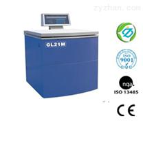 医用台式离心机 GL21M 高速冷冻离心机