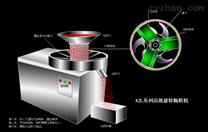 【廠家直銷】300旋轉制粒機  動物飼料制粒機